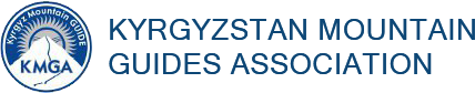 Association of Mountain Guides of Kyrgyzstan logo