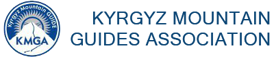 Kyrgyz Mountain Guides Association logo